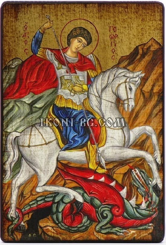 Икона на св. Георги