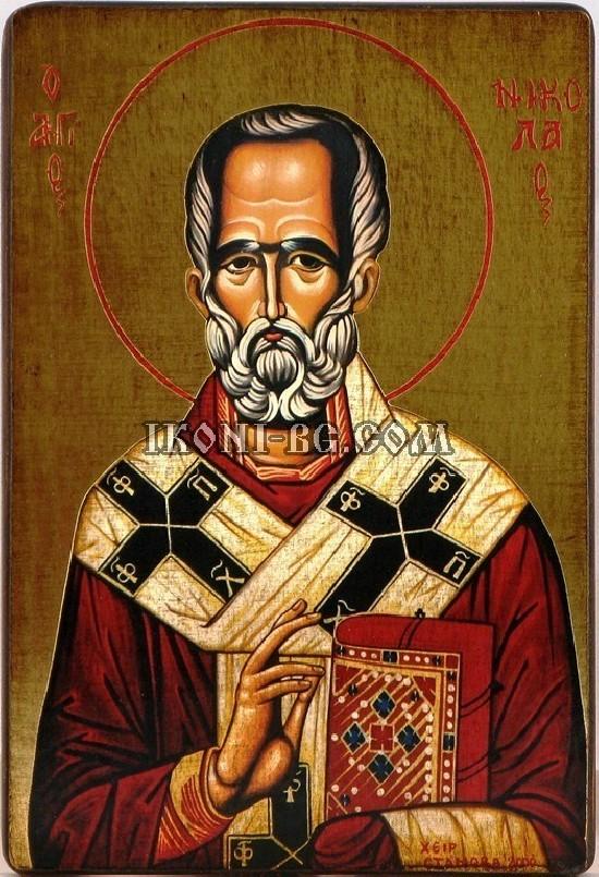 Икона на св. Никола