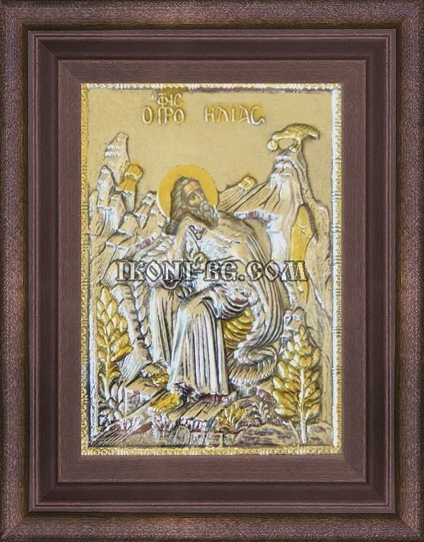 Сребърна икона на Свети Илия