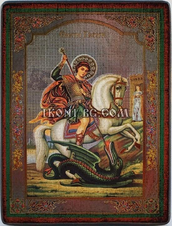 Икона на Свети Георги