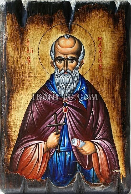 Рисувана икона на Свети Максим Изповедник