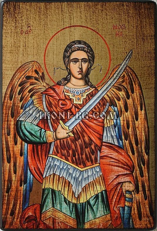 Икона на Св. Архангел Михаил