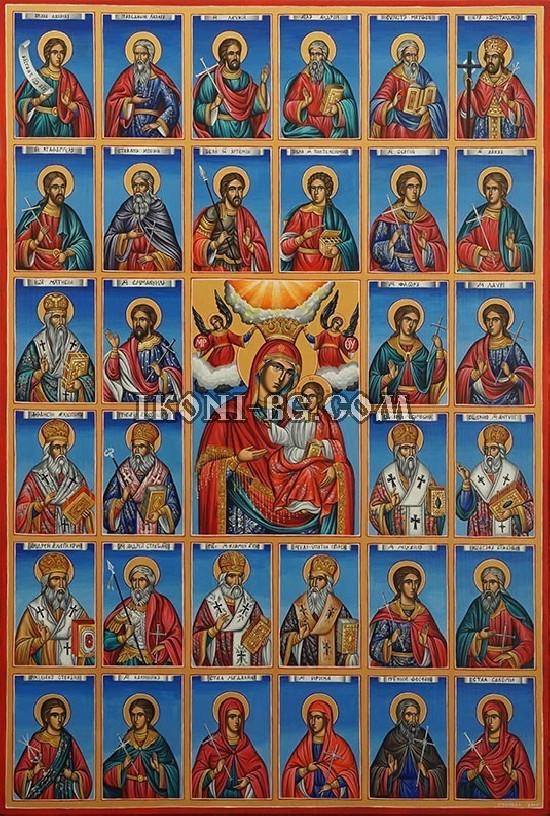 Рисувана икона на Света Богородица с 32-ма светци