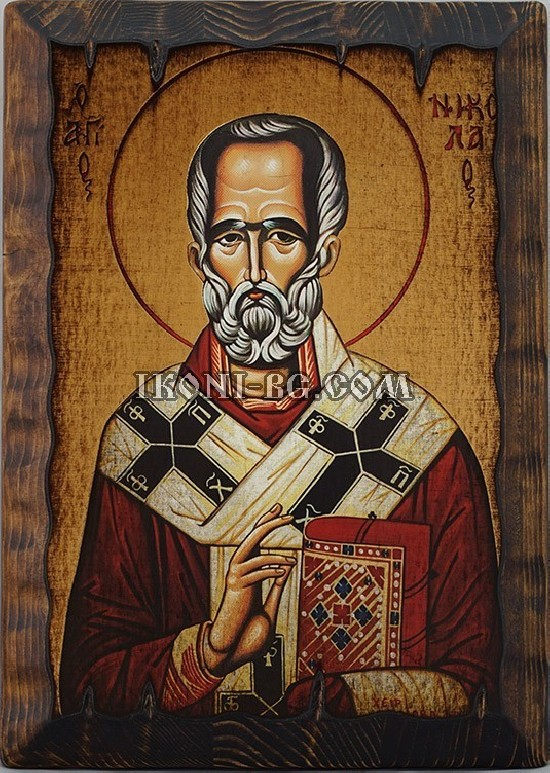 Икона Св. Никола