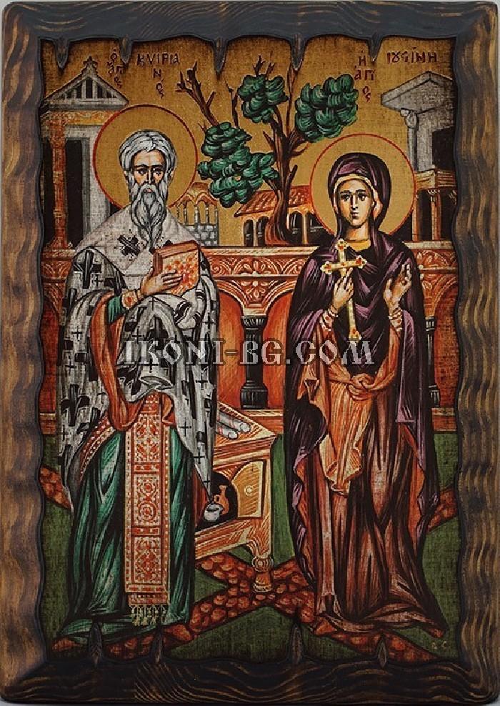 Икона на Св. Киприан и Св. Иустина