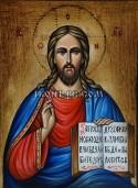 Рисувана икона на Исус Христос