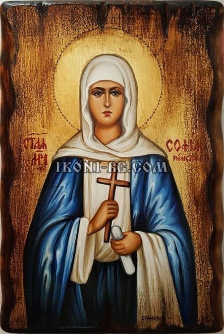 Рисувана икона на Света София