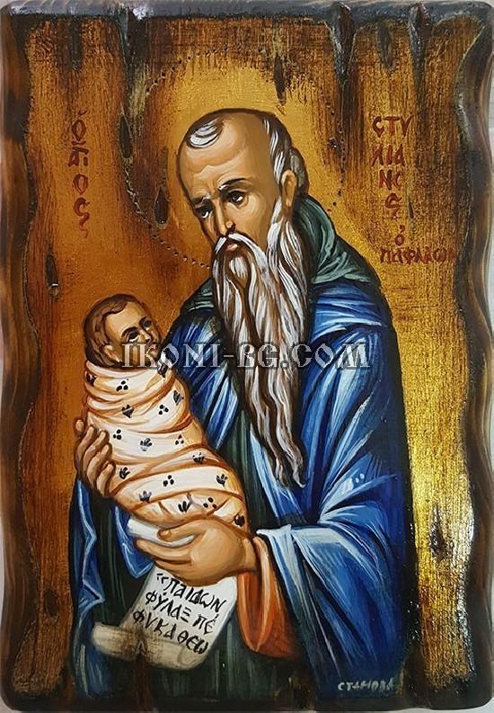 Рисувана икона на Свети Стилян