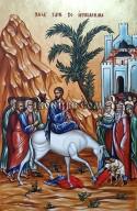 Рисувана икона Рождество Богородично