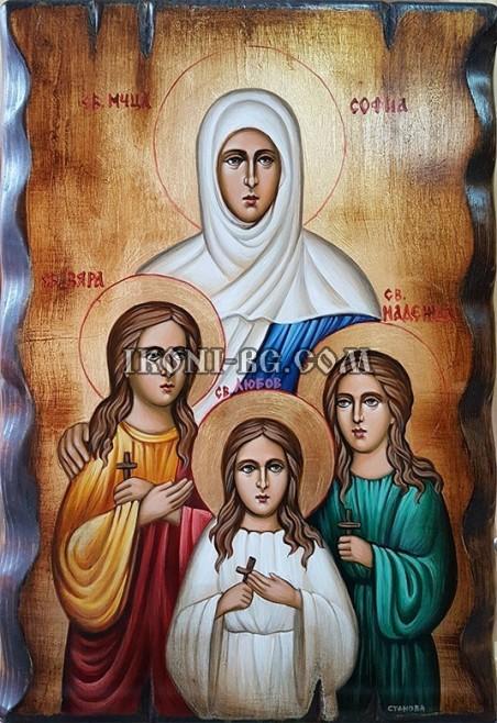 Рисувана икона на Света София - Вяра, Надежда и Любов