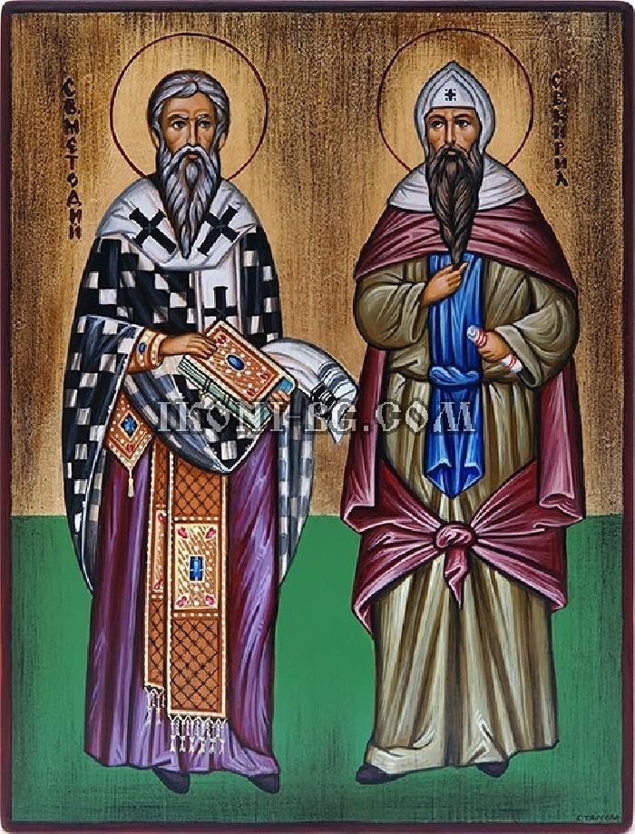 Рисувана икона на Св. Св. Кирил и Методий