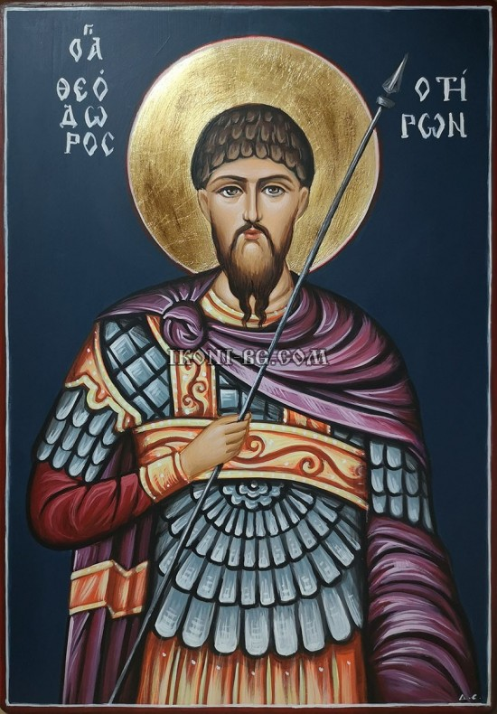 Рисувана икона на Свети Тодор
