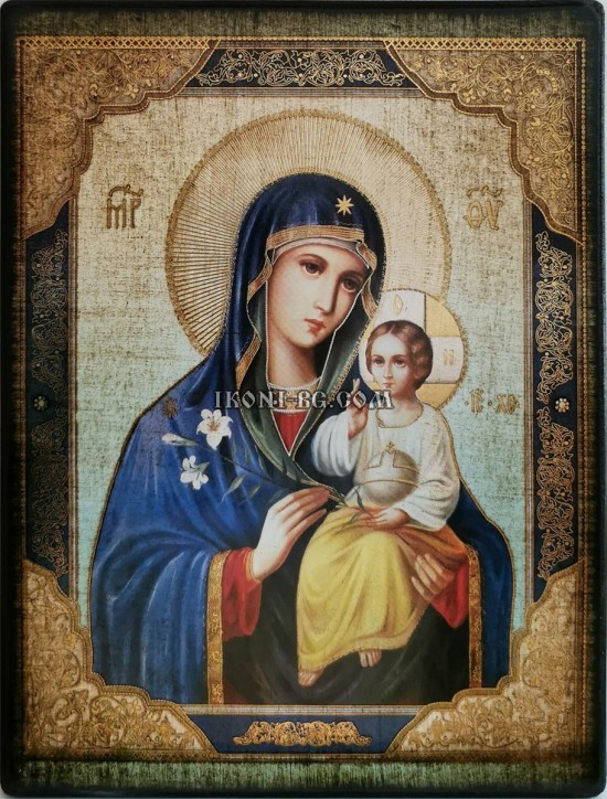 Света Богородица Неувяхващ...