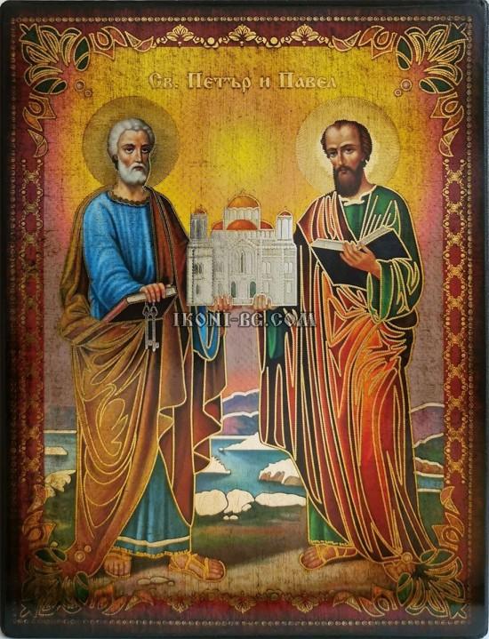 Икона на Св. Петър и Св. Павел