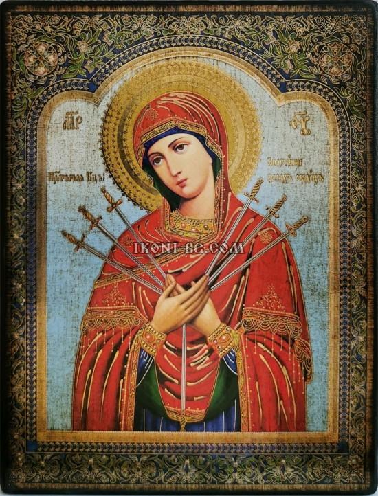 Света Богородица Седмострелна