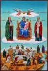 Рисувана икона на Света Богородица Домостроителница