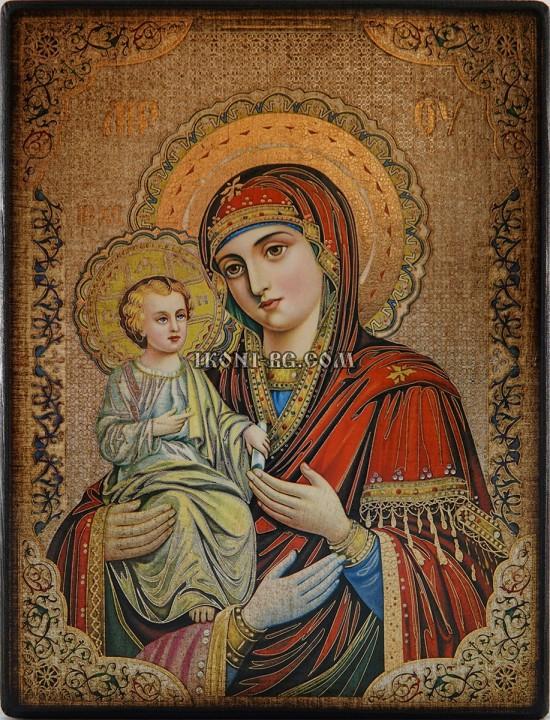Света Богородица Троеручица