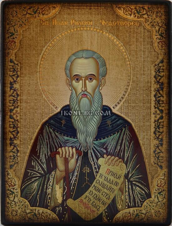 Икона св. Йоан Рилски