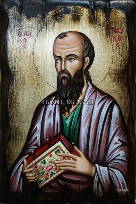 Рисувана икона на Свети Павел