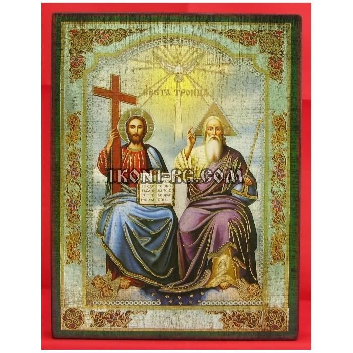 Икона на Св. Троица