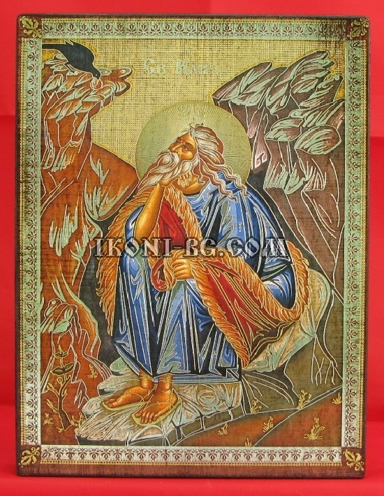 Икона на Св. Илия