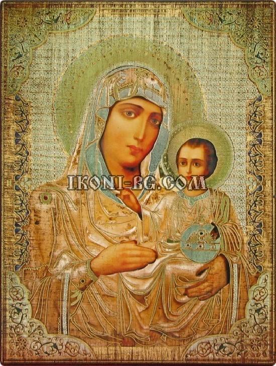 Света Богородица Йерусалимска