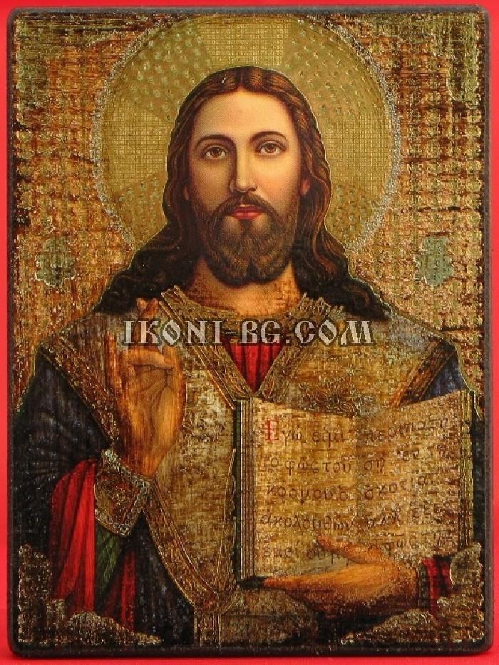 Икона на Исус Христос