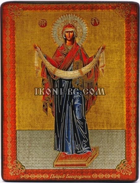 Икона Покров Богородичен