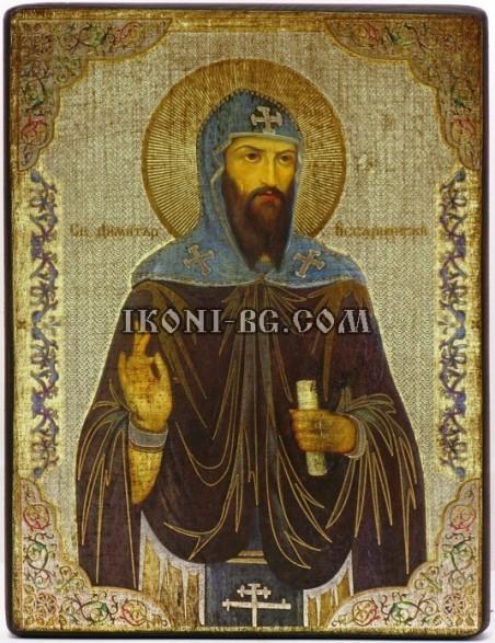 Икона св. Димитър Бесарбовски