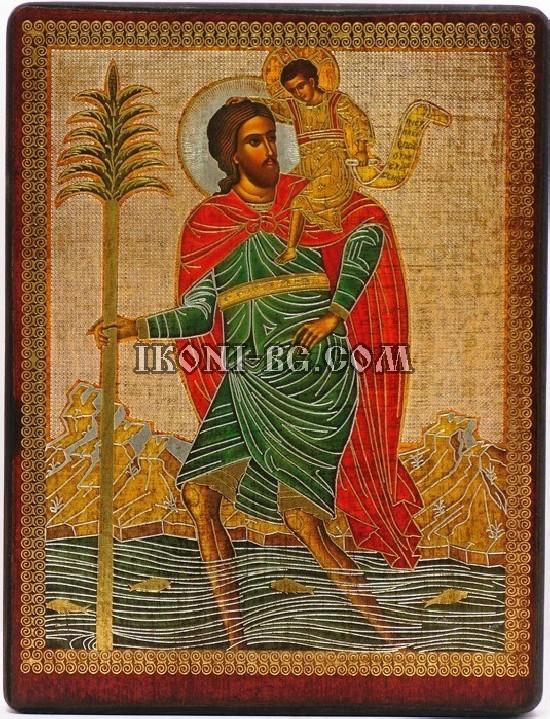 Икона св. Христофор