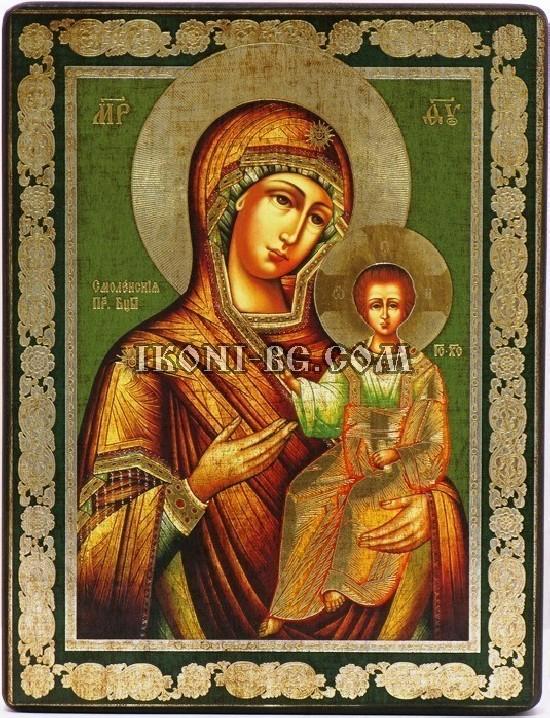 Света Богородица Смоленская