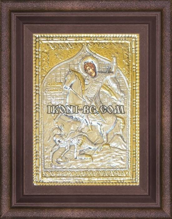Сребърна икона на Свети Димитър