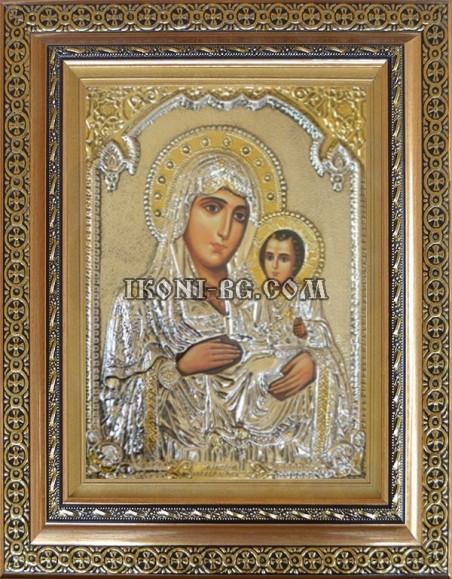 Св. Богородица с Младенеца