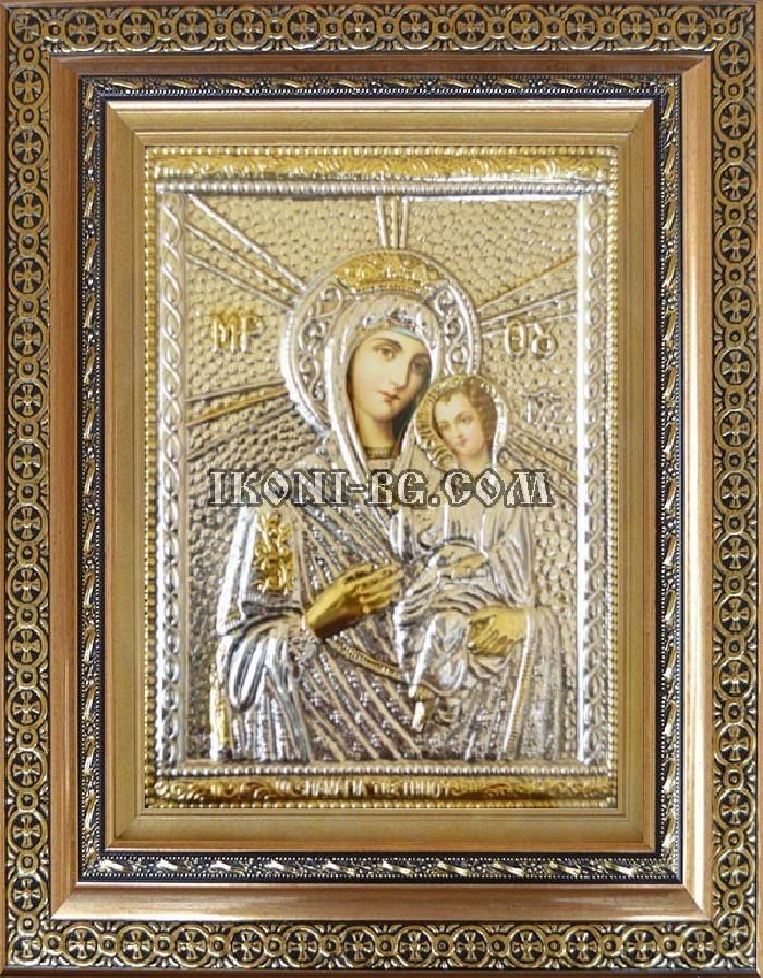 Сребърна икона Света Богородица Пътеводителка