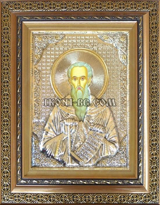Сребърна икона Св. Йоан Рилски