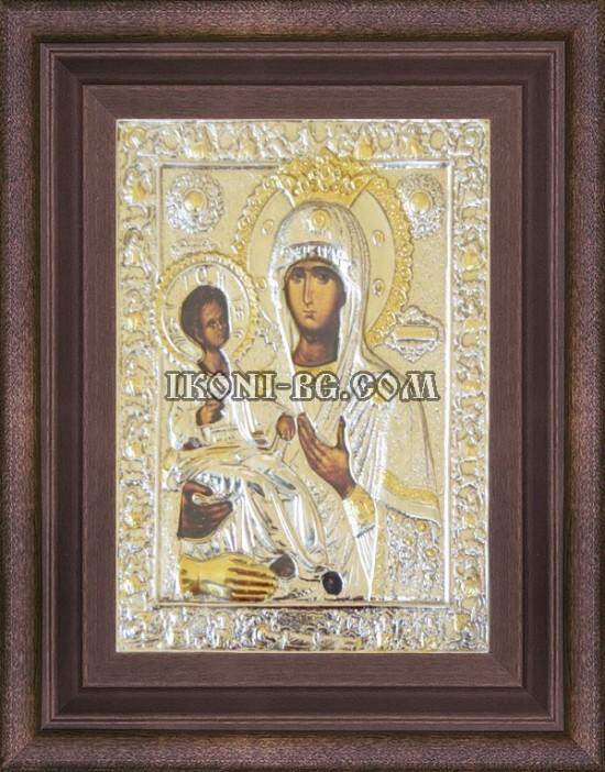 Сребърна икона на Света Богородица Троеручица