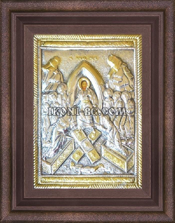 Сребърна икона Възкресение Христово