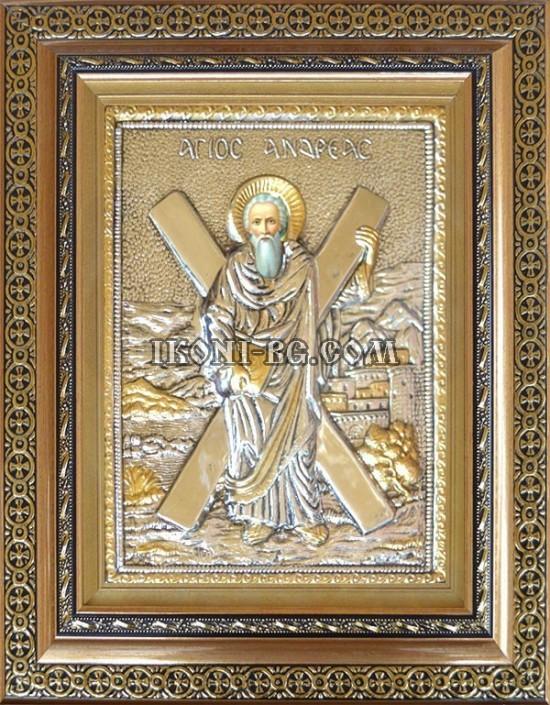 Сребърна икона Свети Андрей