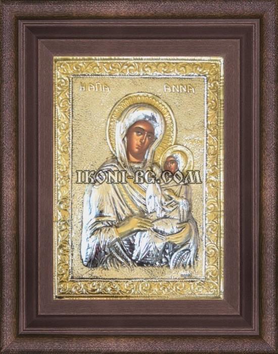 Сребърна икона Света Анна