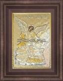 Сребърна икона на Свети Архангел Михаил