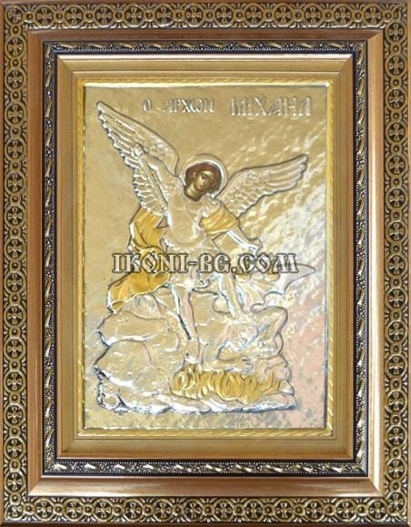 Сребърна икона Свети Архангел Михаил