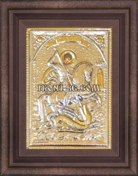 Сребърна икона на Свети Георги