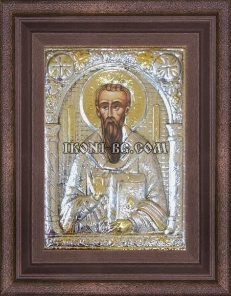 Сребърна икона Свети Василий