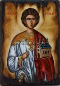 Рисувана икона на Свети Стефан