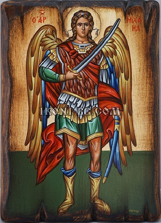 Рисувана икона на Свети Архангел Михаил