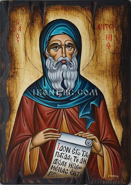 Рисувана икона на Свети Антоний