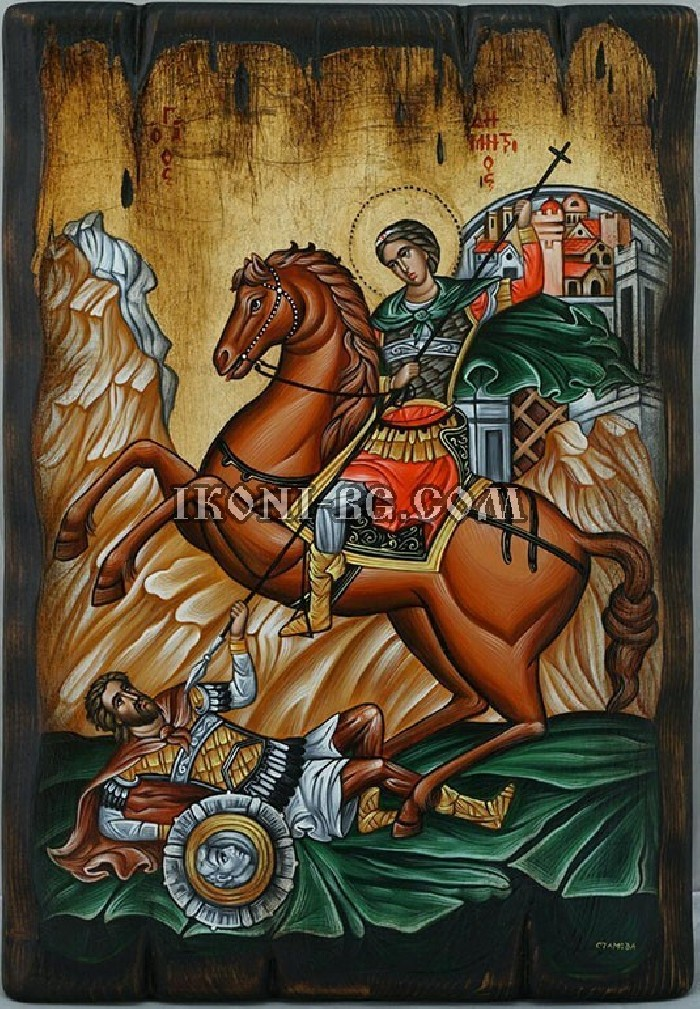 Рисувана икона на Свети Димитър
