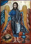 Рисувана икона на Свети Йоан Кръстител
