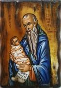 Свети Стилян