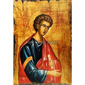 Свети Тома